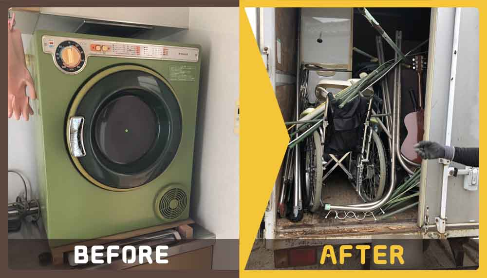 ご実家の家財一式の不用品(冷蔵庫、電動ベッド、折り畳みベッド、衣類乾燥機、車椅子、ギター、物干しざお等)の処理にお困りのお客様よりご依頼頂きました。
