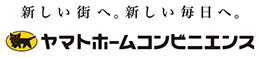 ヤマトホームコンビニエンス株式会社秋田引越支店