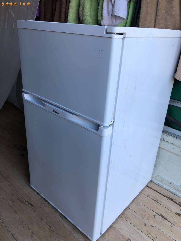 【秋田市】冷蔵庫の回収・処分ご依頼 お客様の声
