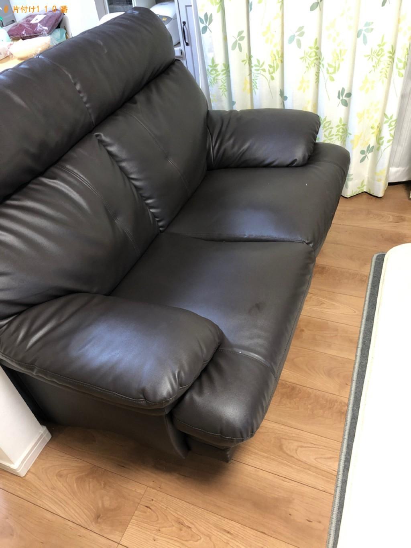 【秋田市】二人掛けソファー、小型家電の回収・処分ご依頼