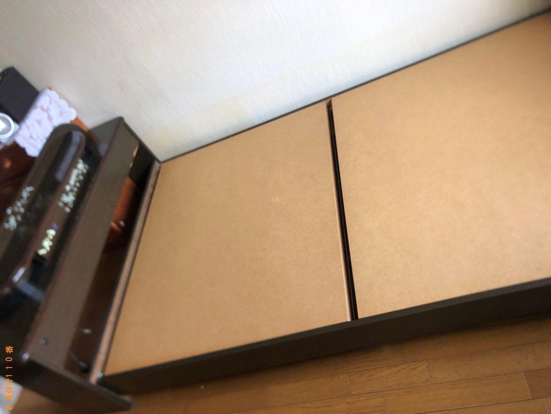 【秋田市】セミダブルベッド、ベッドマットレスの回収・処分ご依頼