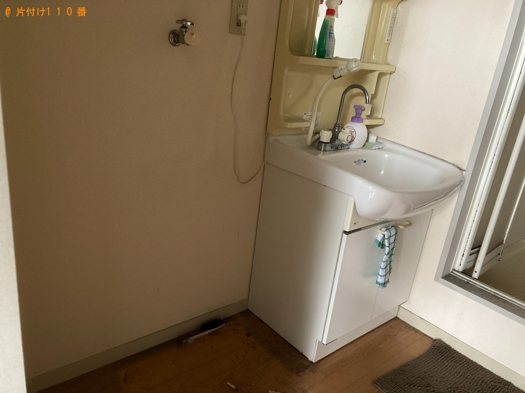 【秋田市】洗濯機、スタンドミラー、衣装ケース、ラック等の回収